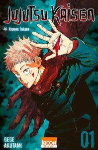 manga-2020-jujutsu